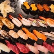 sushi, tokyo sushi, japan sushi
