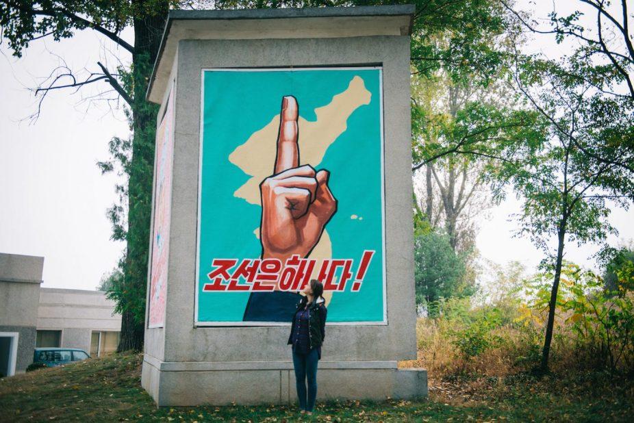 Korean Demilitarized Zone, DMZ